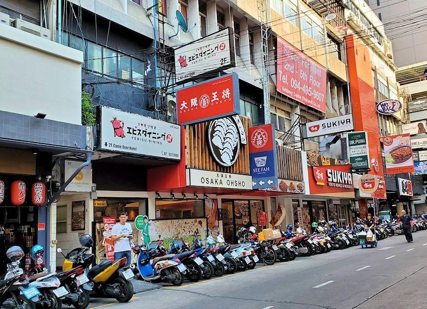 バンコク市内のタニヤ通にはこのように日本人街があり、まるで日本のような光景が見られます