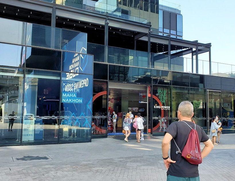 バンコク市内でも2番目に高い、「キングパワー・マハナコーンビル」前に到着し、入口を眺める