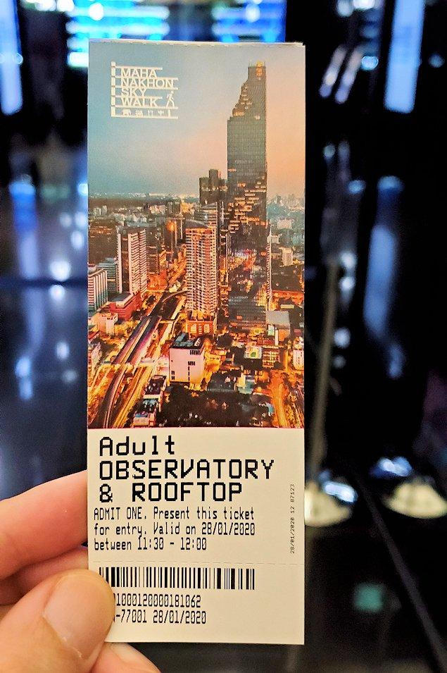 バンコク市内でも2番目に高い、「キングパワー・マハナコーンビル」前に到着し、入口を入ってチケットを購入する