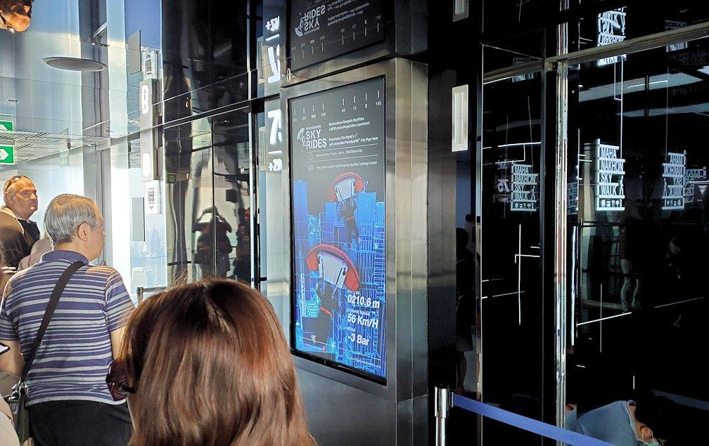 キングパワー・マハナコーンビルの展望台から降りるエレベーターに向かう