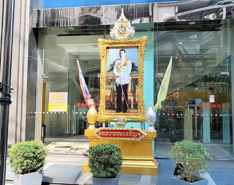 バンコク市内でよく見かけるタイ国王の写真