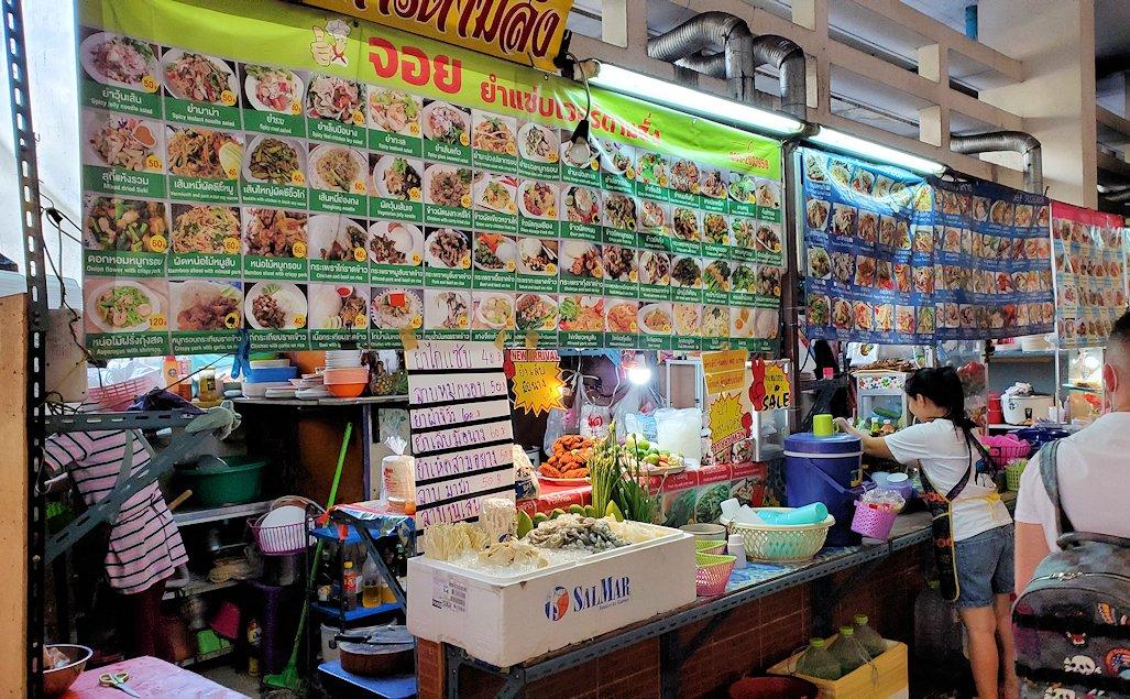 バンコク市内にあるフードコートにあるお店