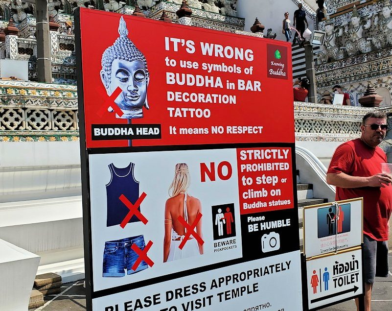 バンコク市内にあるワット・アルン寺院のNG服装の看板