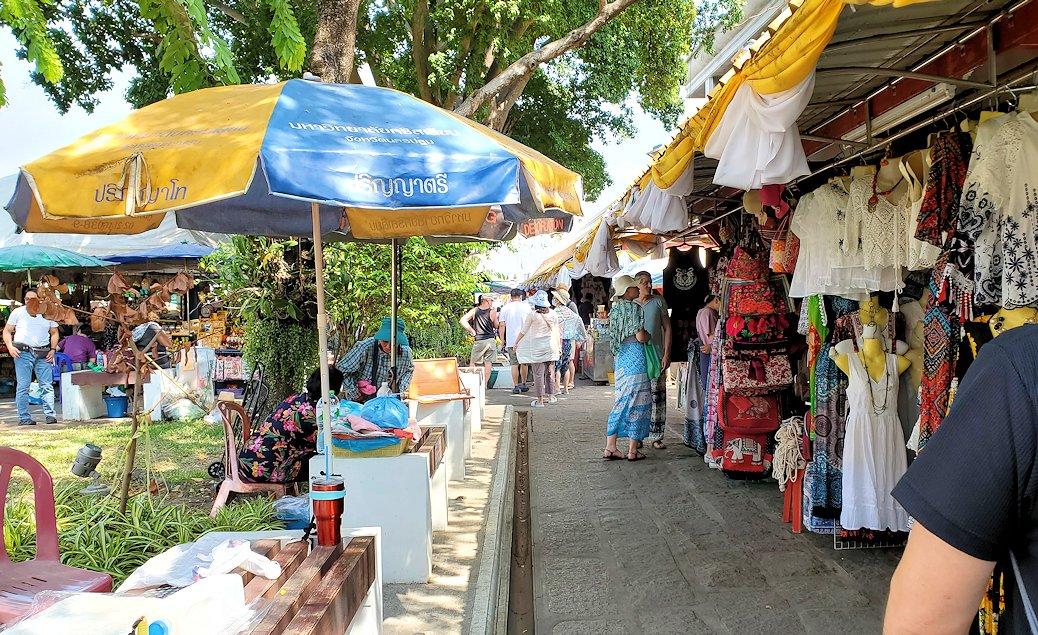 バンコク市内にあるワット・アルン寺院内にあった売店