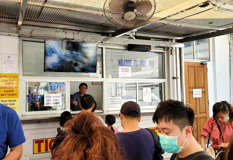 バンコク市内のワットポーのチケット売り場