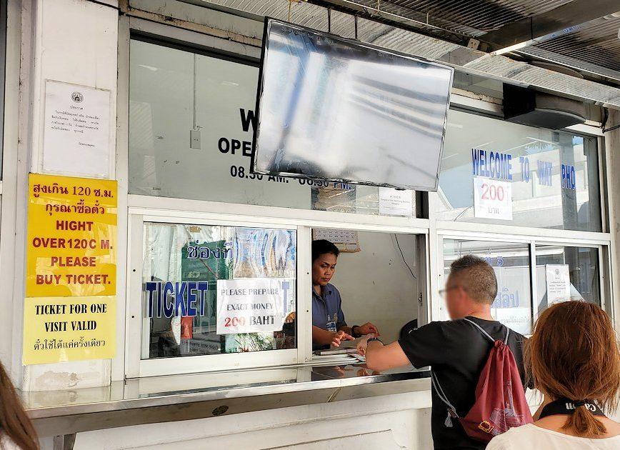 バンコク市内のワットポーのチケット売り場でチケットを購入