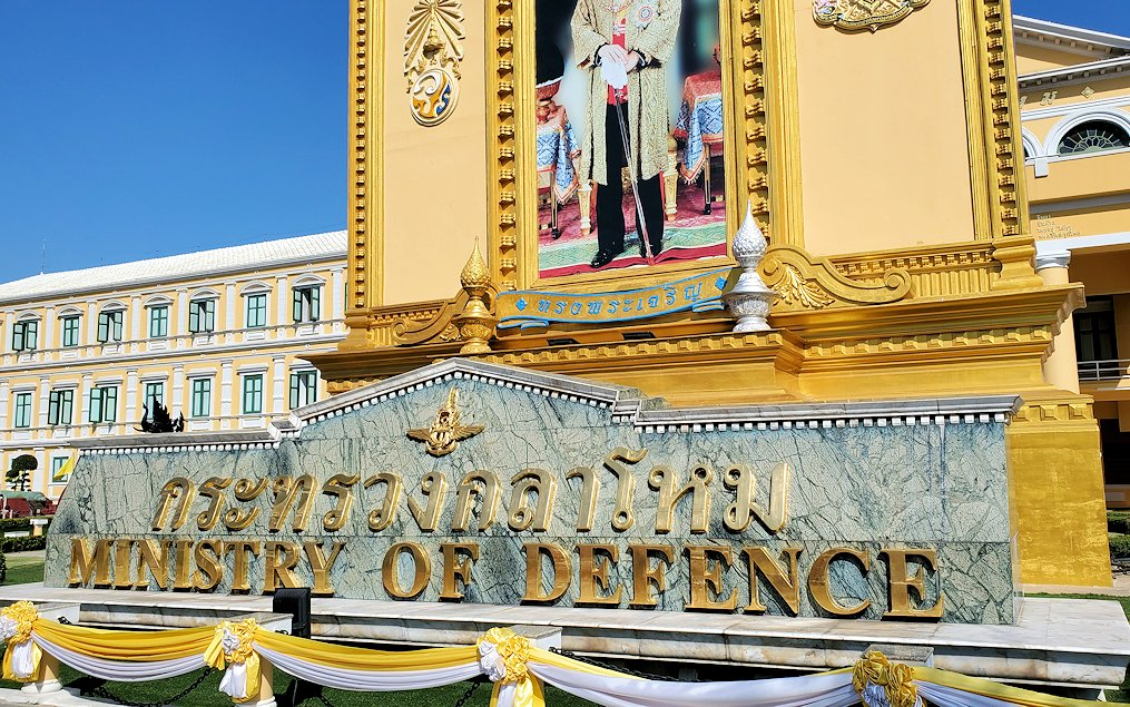 ワットポー近くの王宮跡周辺にあったタイ国防省の建物の景色