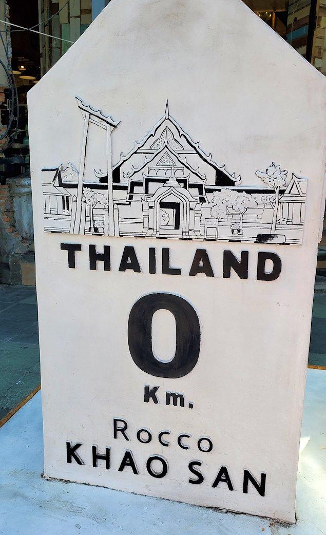 バンコク市内でもカオスな存在のカオサン通りの標識