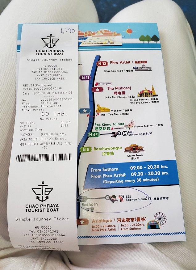 チャオプラヤー川のクルーズ船のチケットを購入