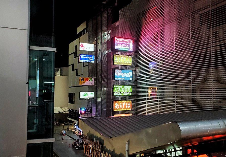 バンコク市内のサラデーン駅周辺の日本語看板