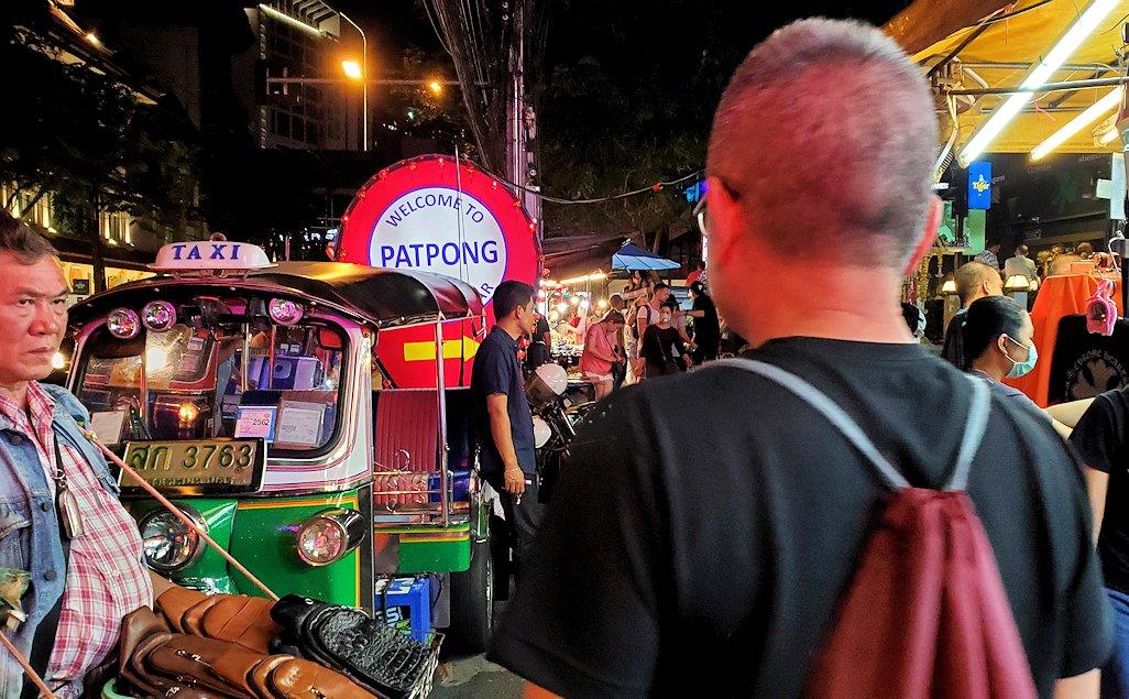 バンコク市内のパッポン通り周辺