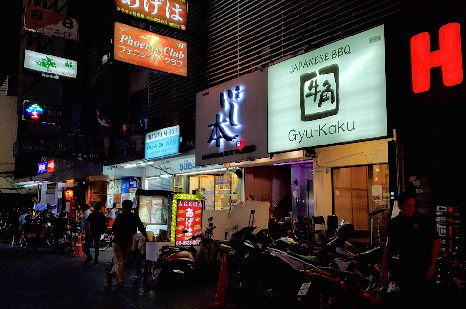 バンコク市内のタニヤ通を夜に歩く