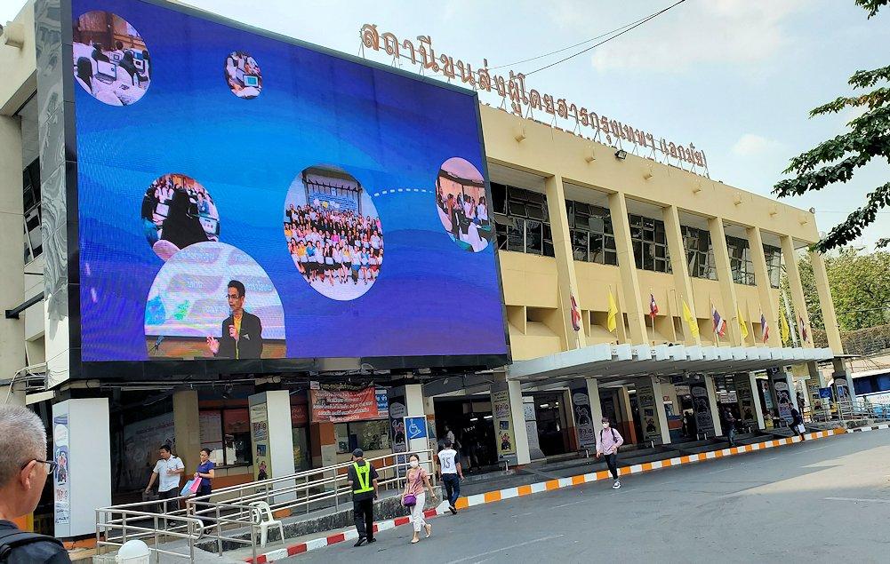バンコクの主要バスターミナルである「エカマイ・バンコク東バスターミナル(Eastern Bus Terminal Bangkok Ekkamai)」