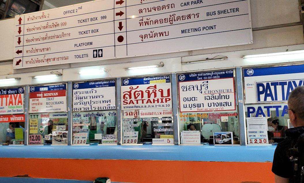 「エカマイ・バンコク東バスターミナル」のチケット販売所