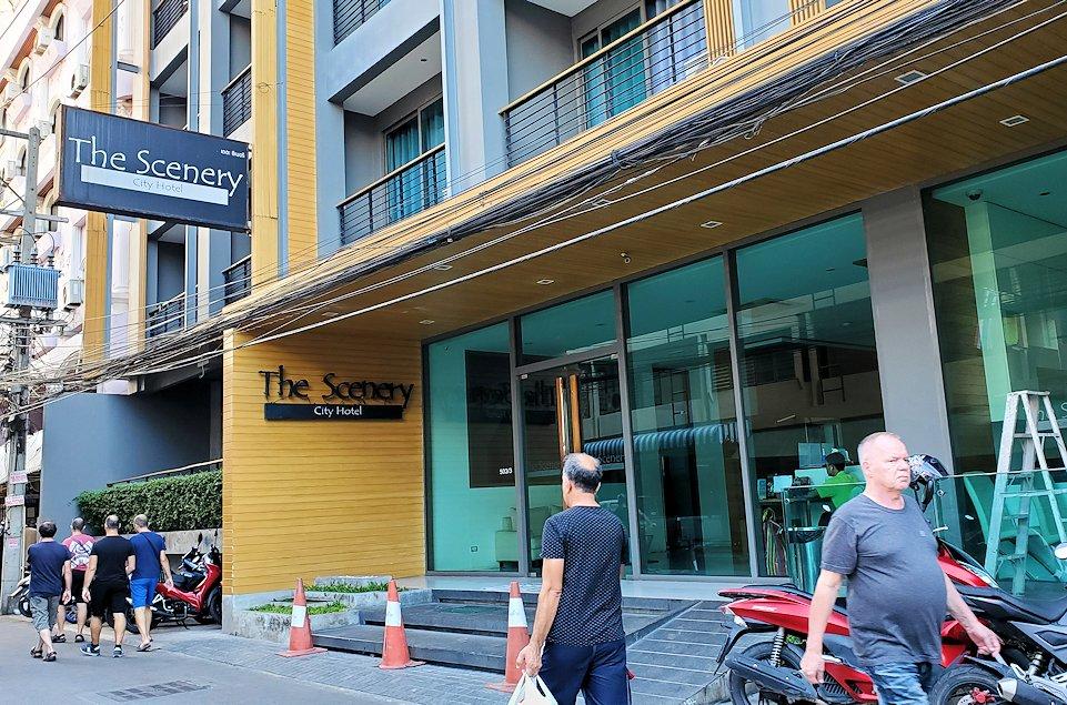 パタヤの街にある「シーナリー・ホテル(Scenery City Hotel)」の外観
