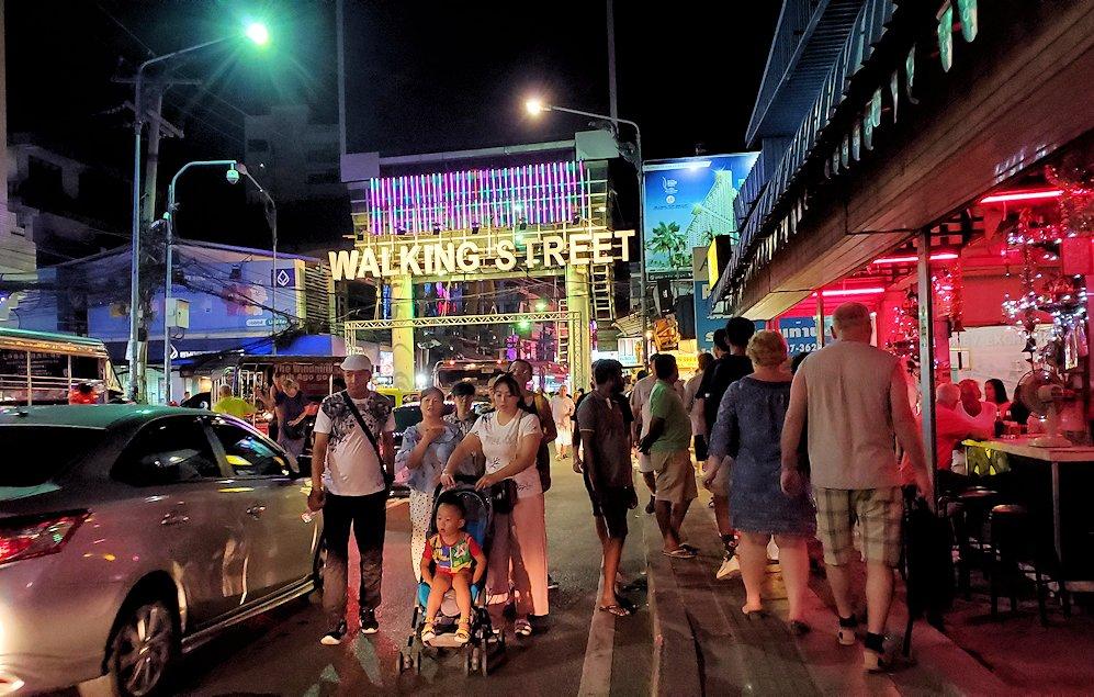 夜のパタヤで一番賑わう「ウォーキング・ストリート(Walking Street)」へ進む