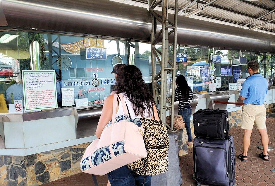 パタヤのバスターミナルのチケット売り場
