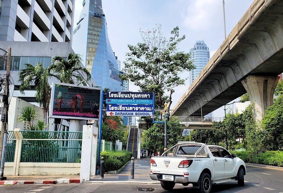 バンコク市内を歩いて見えた景色