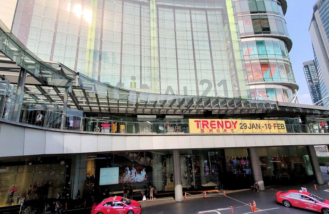 バンコク市内にある大型ショッピングセンター「ターミナル21」