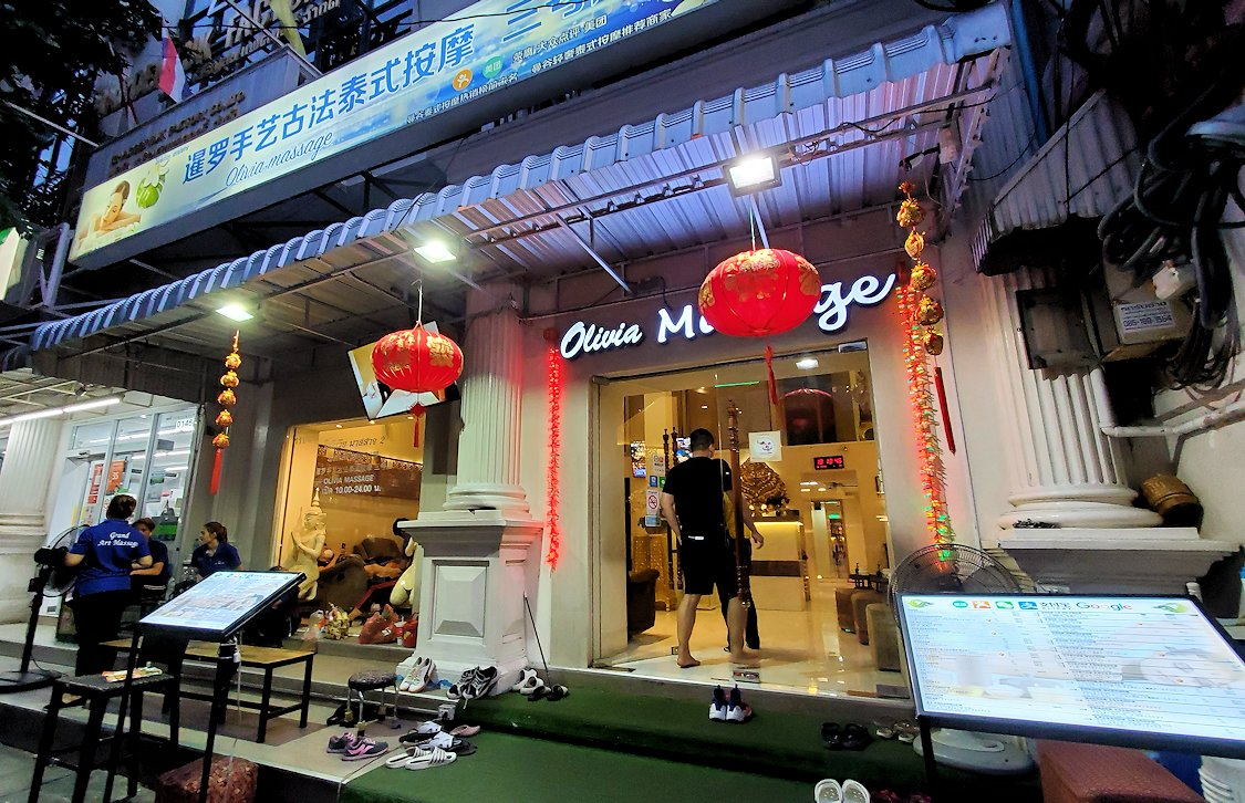 タニヤ通り周辺を歩いて訪れたタイマッサージ店の写真