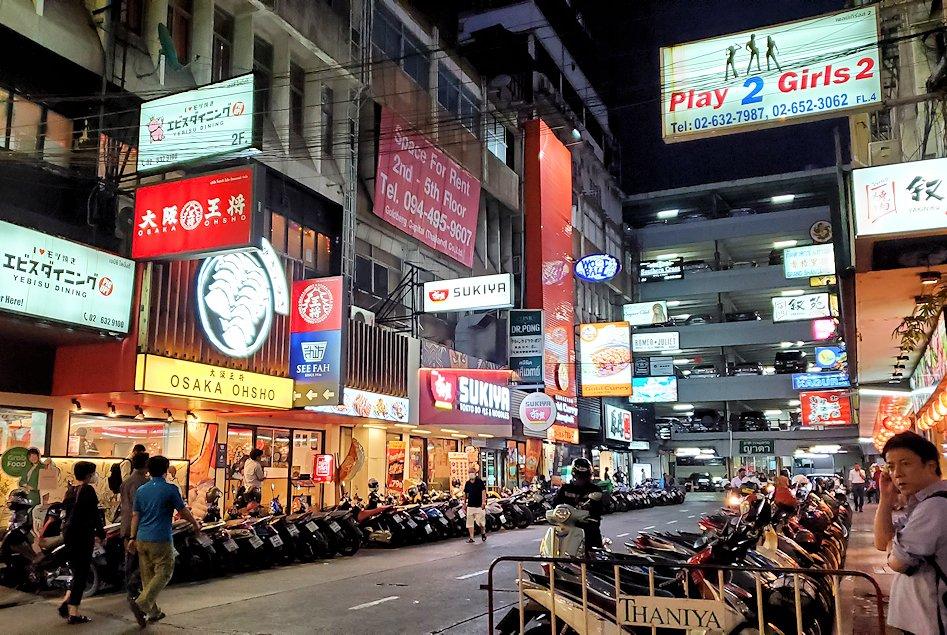 夜は賑わうタニヤ通りの景色
