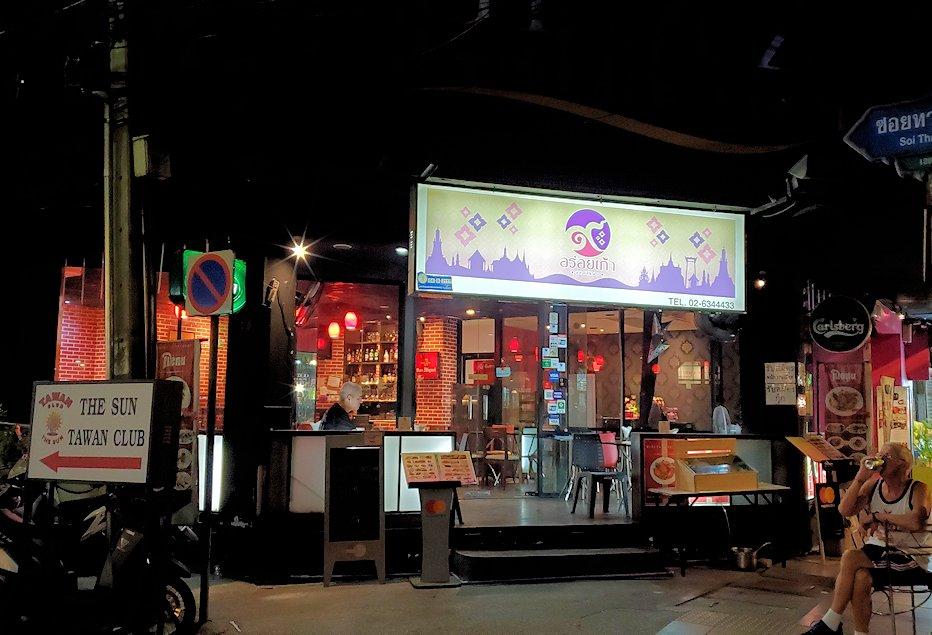 夜は賑わうタニヤ通り周辺で見つけたレストラン