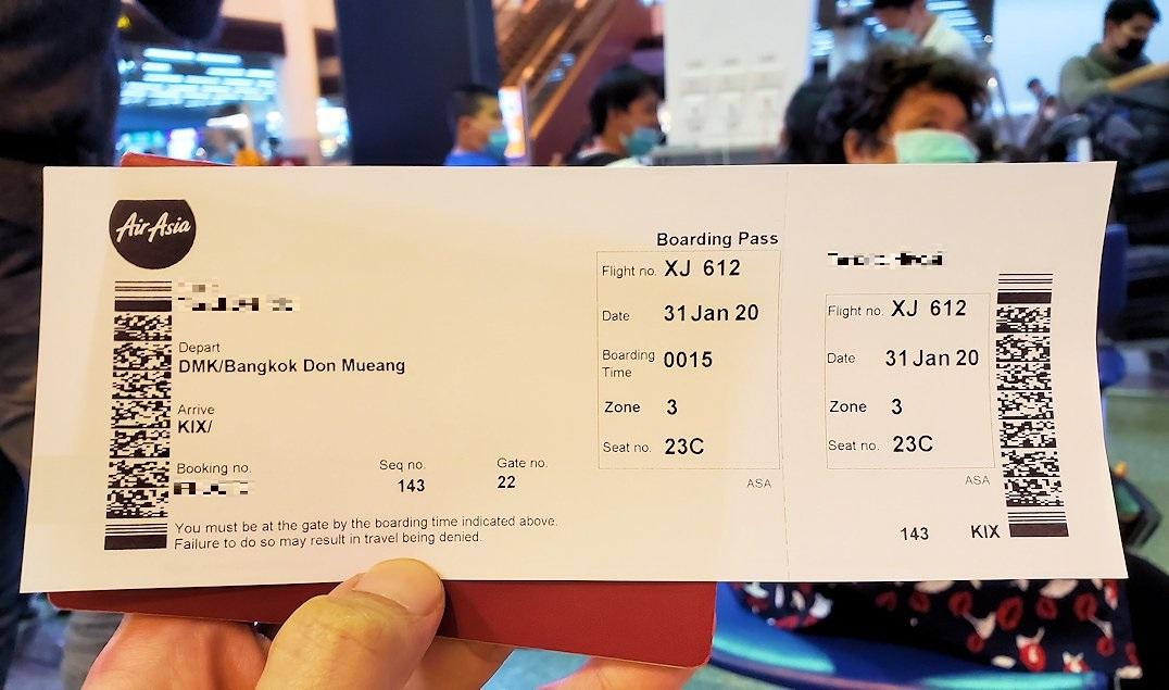 ドンムアン空港内で発行したエアアジアの搭乗券