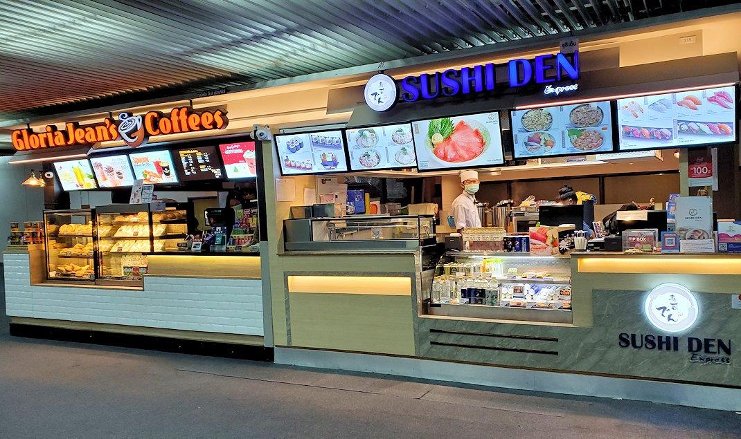 ドンムアン空港のターミナル内の景色-2