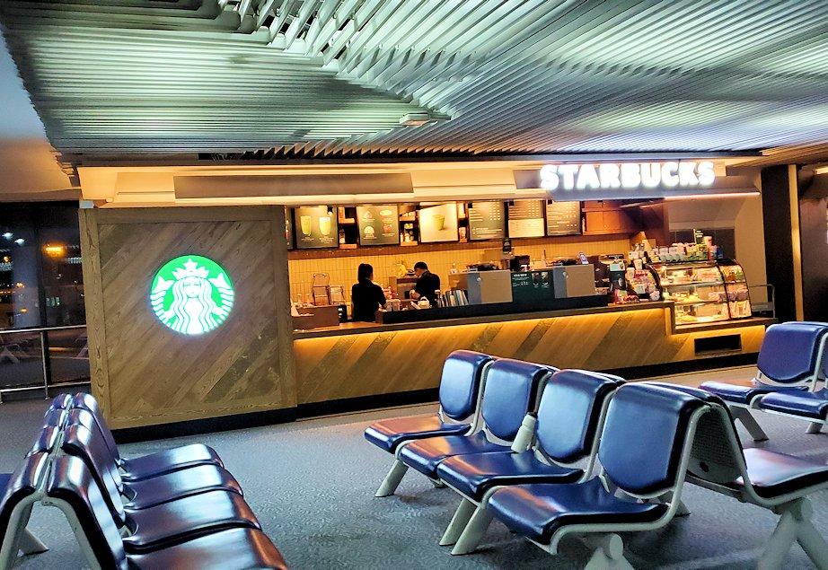 ドンムアン空港ターミナル内にあったスターバックス