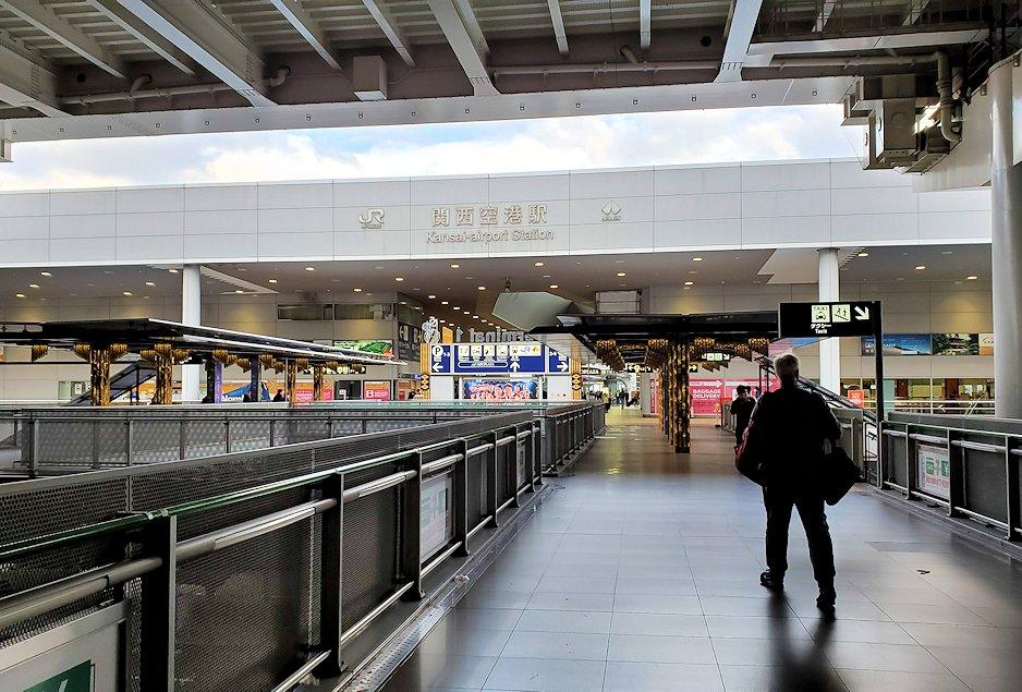 関西国際空港の外側