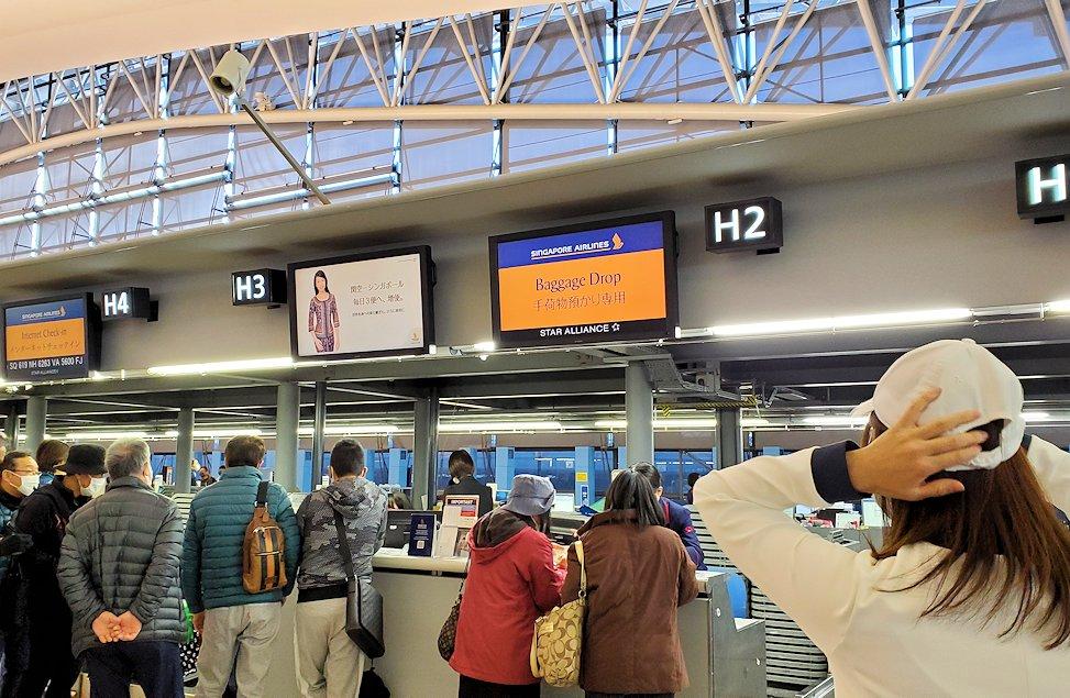 関西国際空港内にあるシンガポール航空のチェックインカウンター