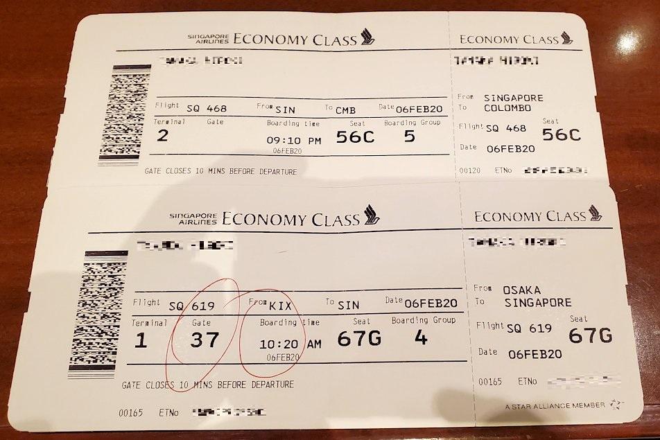 シンガポール航空の関空からコロンボまでの搭乗券