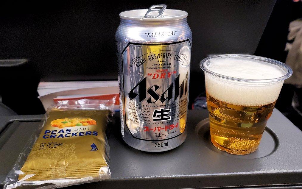 シンガポール航空機内の機内食