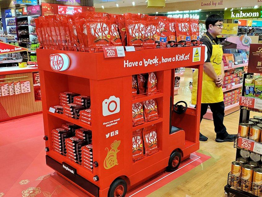 シンガポールのチャンギ空港内にあったキットカットの販売促進用の台