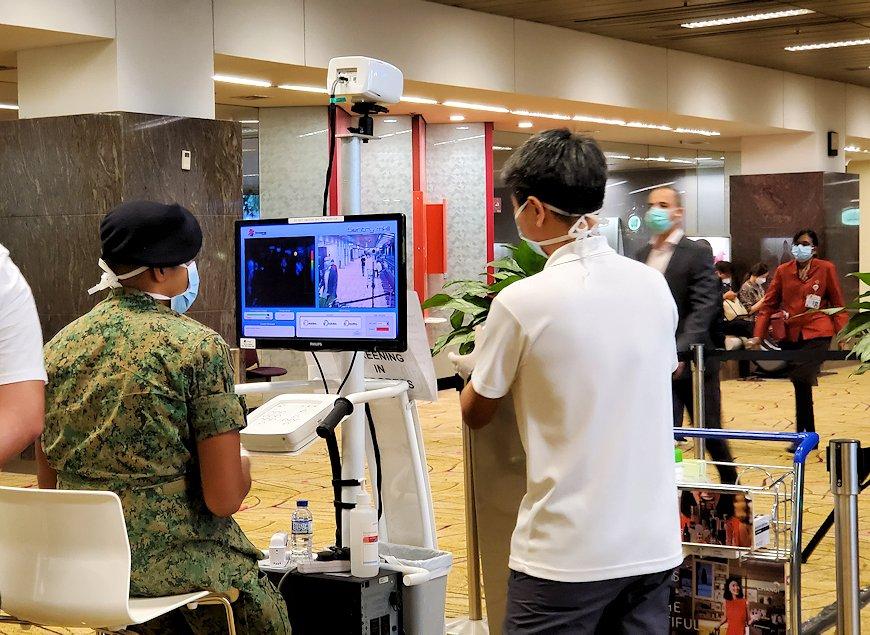 チャンギ空港内で体温を監視する