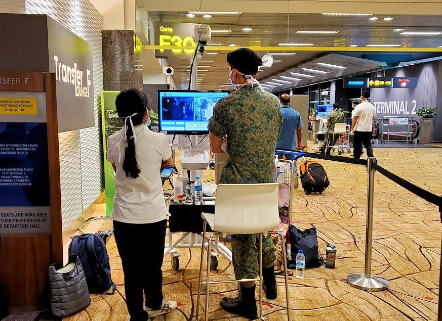 チャンギ空港内で体温を監視する-2