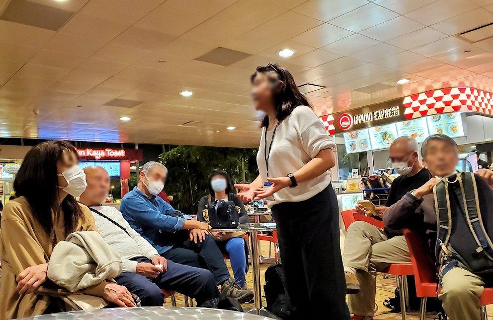 チャンギ空港内でツアー参加者さん達の挨拶会を行う