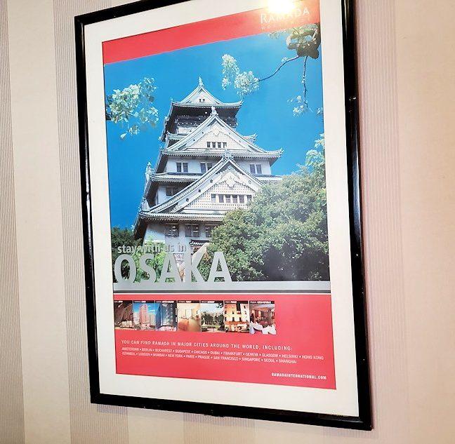 スリランカのネゴンボにある「ラマダ・カトゥナヤカ・ホテル」に飾られていた大阪城のポスター