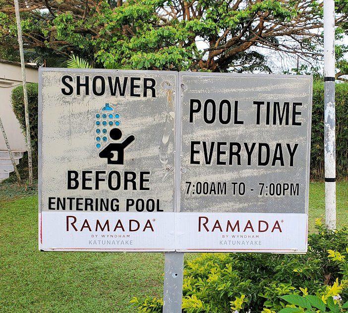 スリランカのネゴンボにある「ラマダ・カトゥナヤカ・ホテル」内のプールの看板