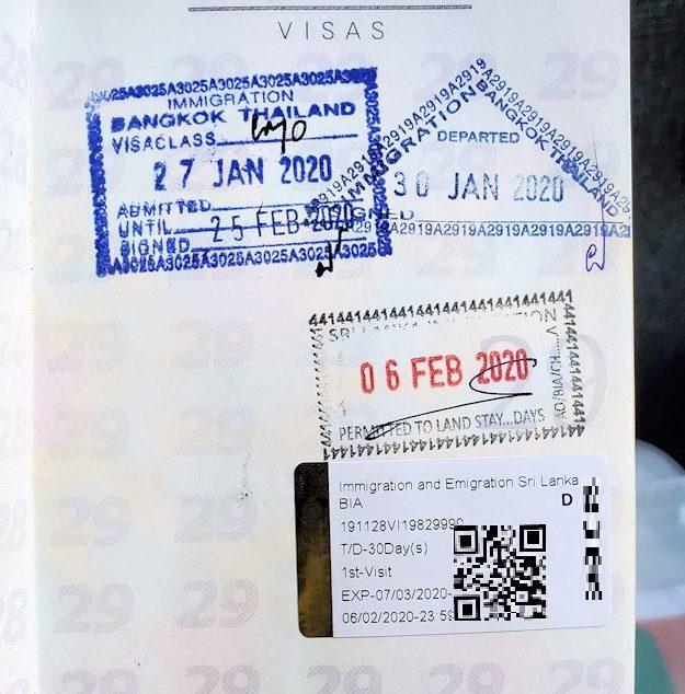パスポートに貼られている、スリランカ入国ビザのシール