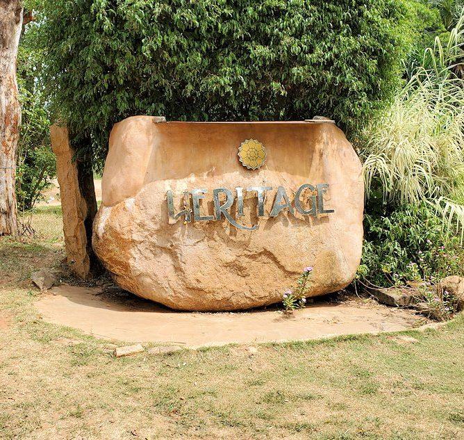 立ち寄った、アヌラーダプラにある「ヘリテージ ホテル」の看板