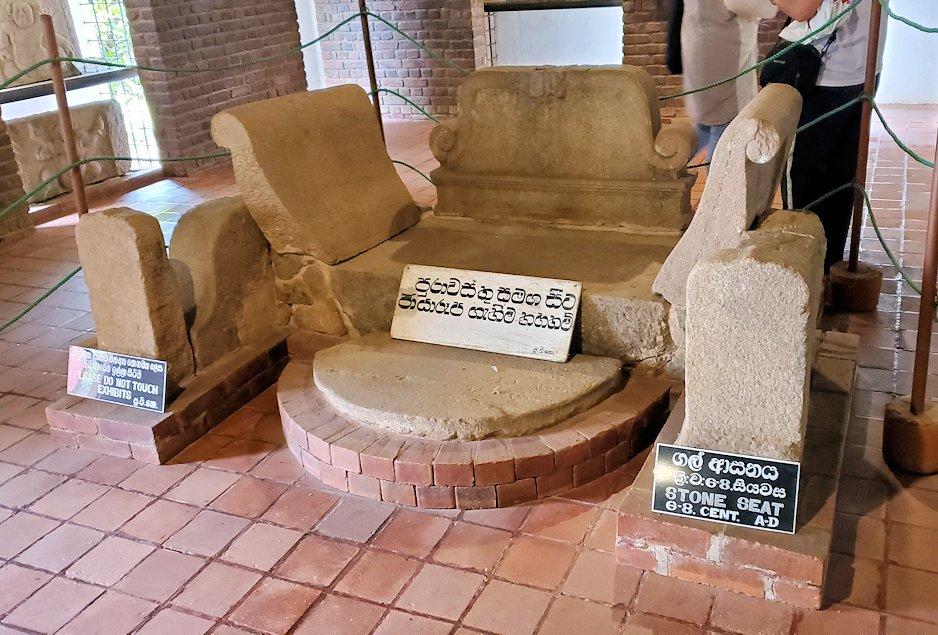 アヌラーダプラにあるイスルムニヤ精舎の博物館にある、王様の椅子
