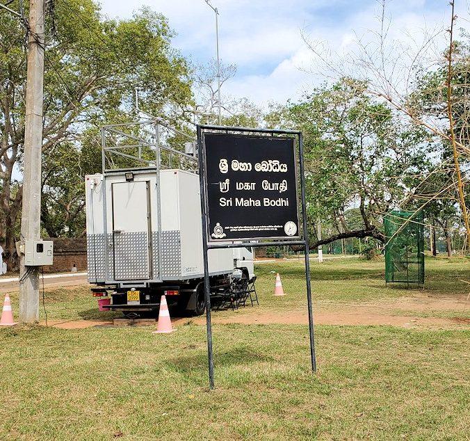 アヌラーダプラにあるスリー・マハー菩提樹が祀られる場所の敷地の看板
