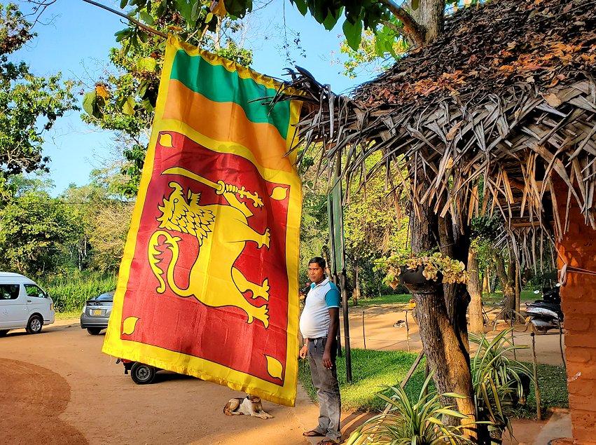 シギリヤロックの駐車場に飾られていた、スリランカ国旗