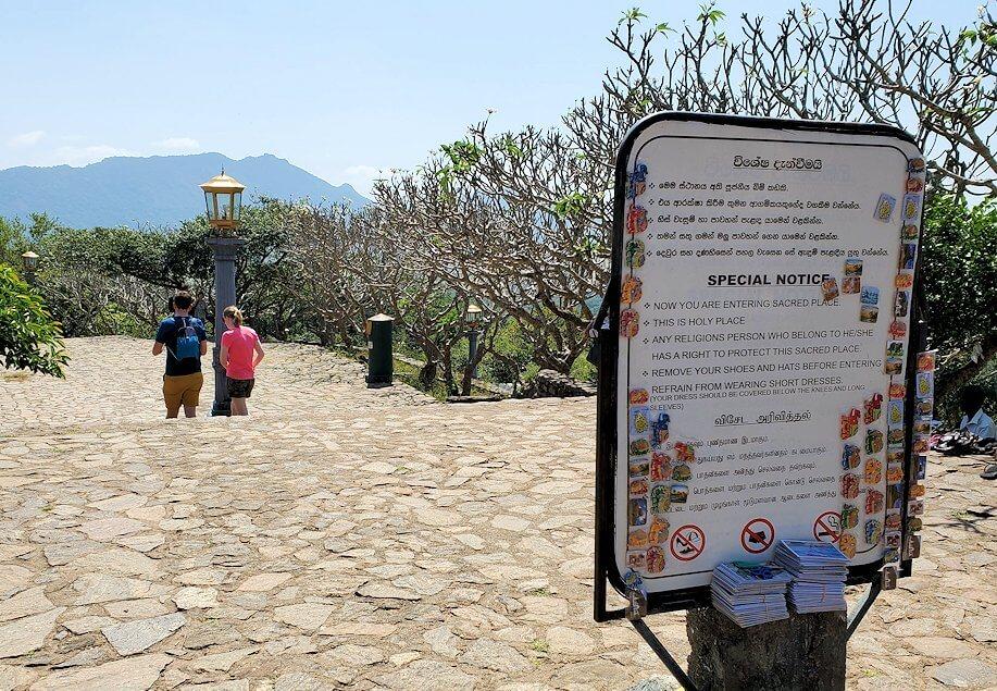 ダンブッラ寺院の入口へと進む階段を登って見えた、入口付近の光景