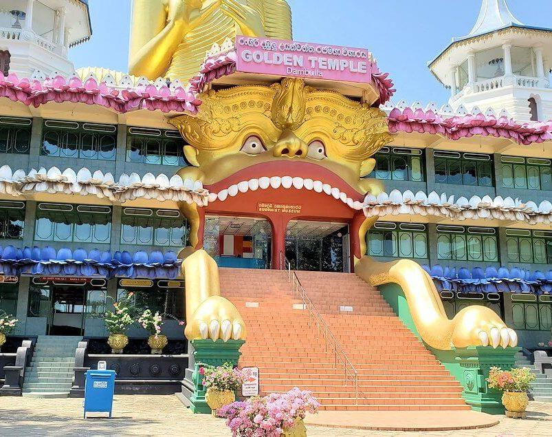 ダンブッラ寺院の見学を終えて、坂を降りて行く途中に見えてきた黄金の仏像がある建物
