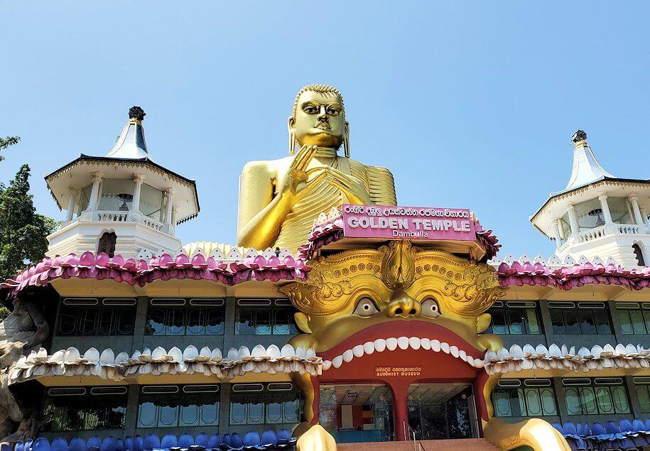 ダンブッラ寺院の見学を終えて、坂を降りて行く途中に見えてきた黄金の仏像-2
