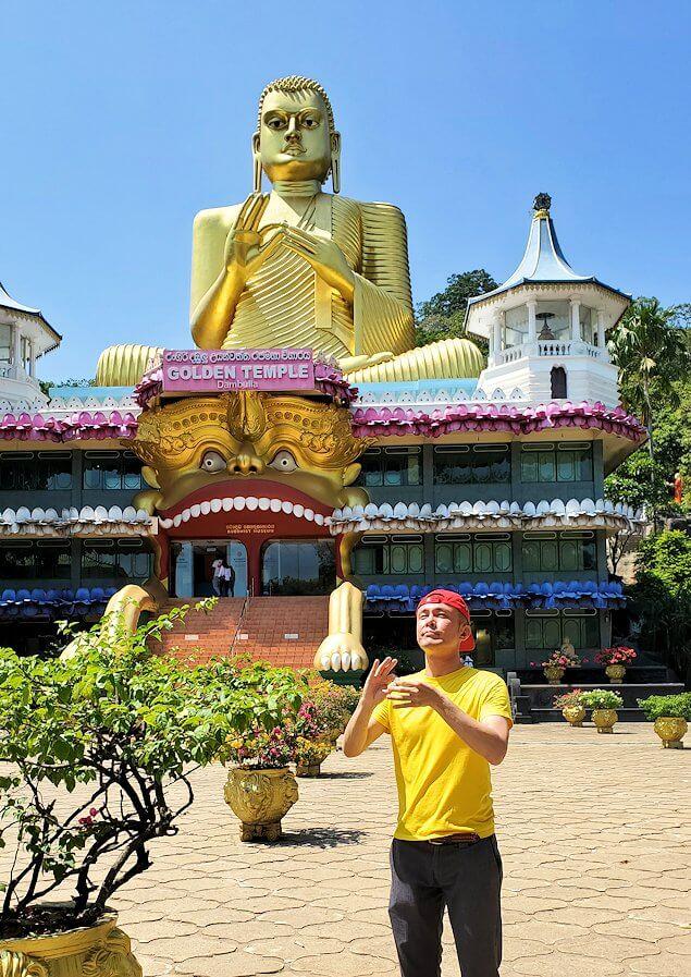 ダンブッラ寺院の見学を終えて、坂を降りて行く途中に見えてきた黄金の仏像がある建物をバックに記念撮影