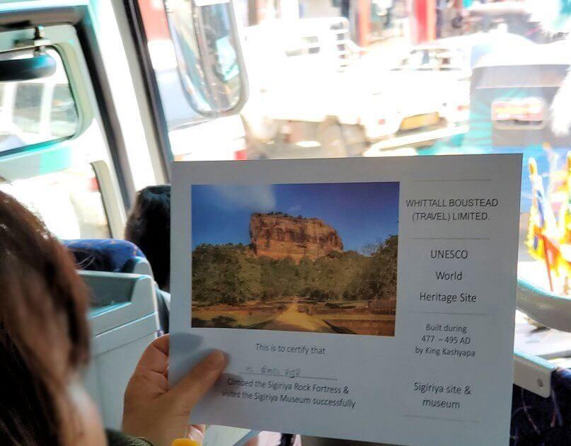 キャンディへと移動するバス車内で配られる、シギリヤロック登頂証明書
