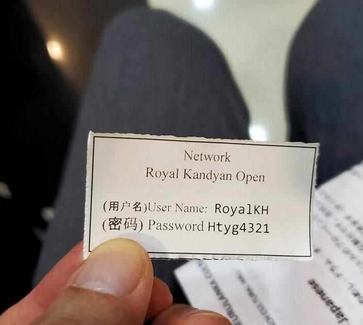 ホテル【Royal Kandyan】のダンス会場のWi-Fiパスワード